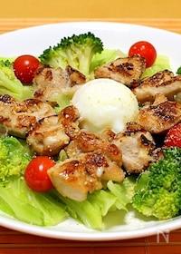 『塩麹で簡単味付け「チキンの塩麹ソテー」』