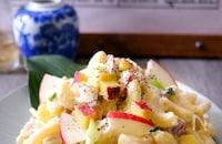 さつま芋とりんごの秋のマカロニサラダ♪