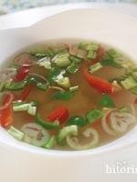 夏色スープ