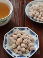節分豆リメイク 炒り大豆の砂糖菓子(柚子風味)
