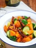 柿ときゅうりのフレンチサラダ