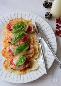 『鮭のピザ風グリル』