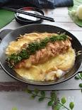 鶏ぽんのとろ~りチーズ焼き