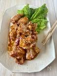 揚げない!やみつきヤンニョムチキン★#韓国料理#カロリーオフ