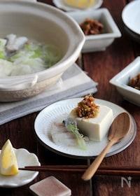『豆腐とタラの小鍋。ネギおかかのっけ。』