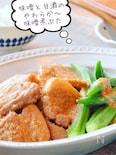 味噌と甘酒で漬け込む豚バラの味噌煮込み
