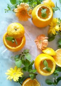 『【おもてなしデザート】♡オレンジまるごとゼリー♡』
