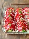 シャリシャリ玉ねぎとトマトの中華風マリネ