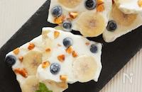 美味しく腸活!毎日の食生活にもっとヨーグルトを取り入れるレシピ15