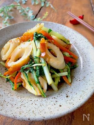 水菜ひと袋ぺろり!簡単〝水菜とちくわの中華炒め〟