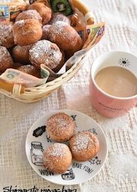 『ホットケーキミックスで簡単!♡ヨーグルト黒糖ドーナツ』