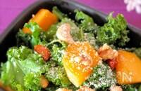 ケールと柿のサラダ