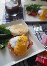 『おしゃれな朝食♩エッグベネディクト』