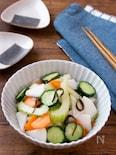 【あともう一品に】5種の野菜で!浅漬け風サラダ