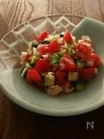 ★8/2料理教室レシピ★クミンで♪トマトきゅうりのカチンバル