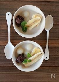 『甘酒とココナッツミルクのアジアンおしるこ』