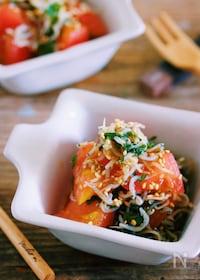 『旨味も栄養もギュギュッ♡『トマトと大葉のじゃこポンマリネ』』