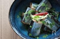 【ASIAN KUNG-FU GENERATION】伊地知潔のアジアンキッチンVol.6 ~脂がのってる♪秋の魚をエスニックテイストで楽しもう~
