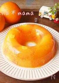 『おもてなしにも♪爽やかオレンジゼリー♪』