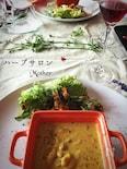 ハーブとスパイスのミルクカレー【料理教室レシピ】