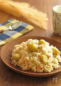 『炊くまで5分☆秋鮭と栗の炊き込みバターライス』