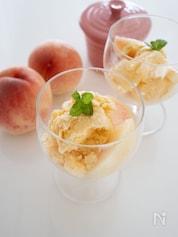 簡単手作り!桃のアイスクリーム