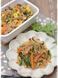 野菜ときのこと糸こんにゃくの炒め物チャプチェ風
