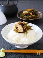 2種の食感を楽しむ☆旨味たっぷりしいたけ丸ごと佃煮