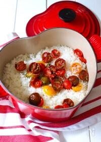 『セミドライトマトの炊き込みご飯』