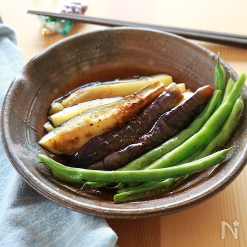 茄子といんげんの焼き浸し