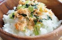 鮭と小松菜のふりかけ -離乳完了期から-