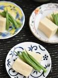 高野豆腐といんげんの白だしうま煮【作り置き】