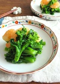 『白だしで簡単☆春を彩る和総菜♪菜の花と海老の白だし煮』