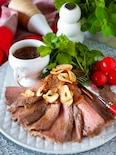 【ステーキ肉2枚で4人分】ジューシーやわらかローストビーフ