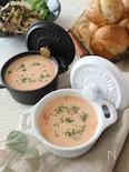 レンジで5分!トマトクリームスープ