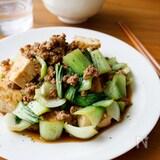『チンゲン菜と豆腐とひき肉のコクうま中華風炒め』#ご飯が進む