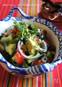 『メキシコの香りのサラダ』