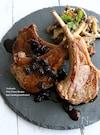 ラム肉のレーズンバルサミコソース