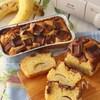 トースターで簡単&本格スイーツ作り!mayumillionさんイチオシレシピ