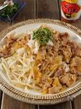 【生姜焼き風】豚こま炒めと冷やしモヤシのさっぱり肉サラダ