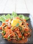 マグロユッケサラダ