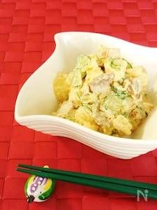 中華風ポテトサラダ