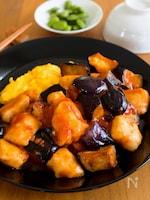 『鶏むねとなすのチリソース煮』ピリ辛やみつき♡ご飯もススム!