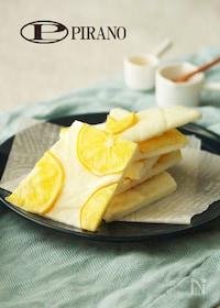 『はちみつレモンのヨーグルトバーク♪』