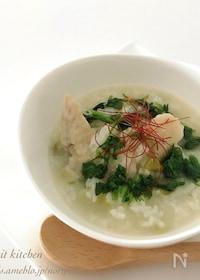 『炊飯器de簡単♡美味しい♡参鶏湯風 七草粥』