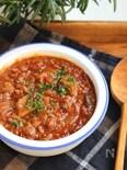 スープde飲むハンバーグ〈栄養計算付〉