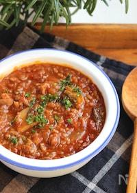 『スープde飲むハンバーグ〈栄養計算付〉』