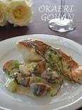 真鯛のポアレ ミニ白菜とあさりの軽いクリームソース
