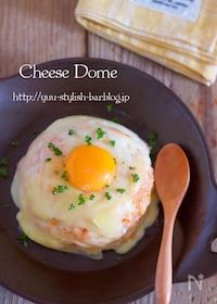 『レンジだけで完成♪『チーズドームオムライス》』』