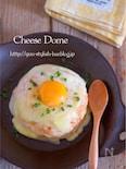レンジだけで完成♪『チーズドームオムライス》』